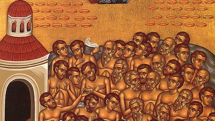 Wspomnienie 40. Męczenników z Sebasty